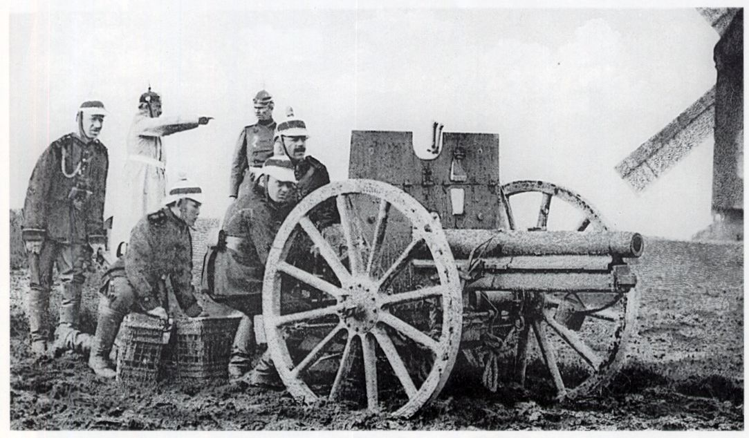 Image result for german ww1 77mm gun